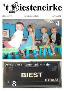 voorpagina-oktober-2016