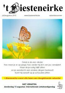 vakantienummer biesteneirke 2015